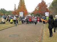 千種区・名東区家族ジョギング・ウォーキング大会