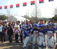 千種区・名東区ジョギング・ウォーキング大会