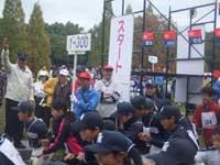 千種区・名東区ジョギングウォーキング大会
