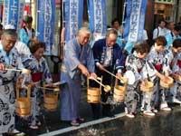 名古屋市打ち水大作戦