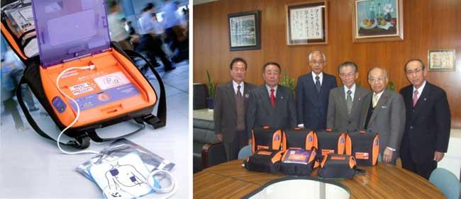 自動対外除細動器AEDを贈呈