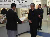 バザー商品の保管場所提供等で 表彰を受けたL高橋 三郎