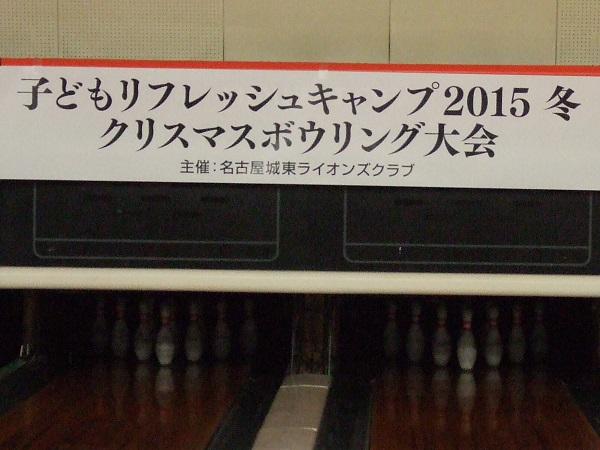20160108-fukusima-1.jpg