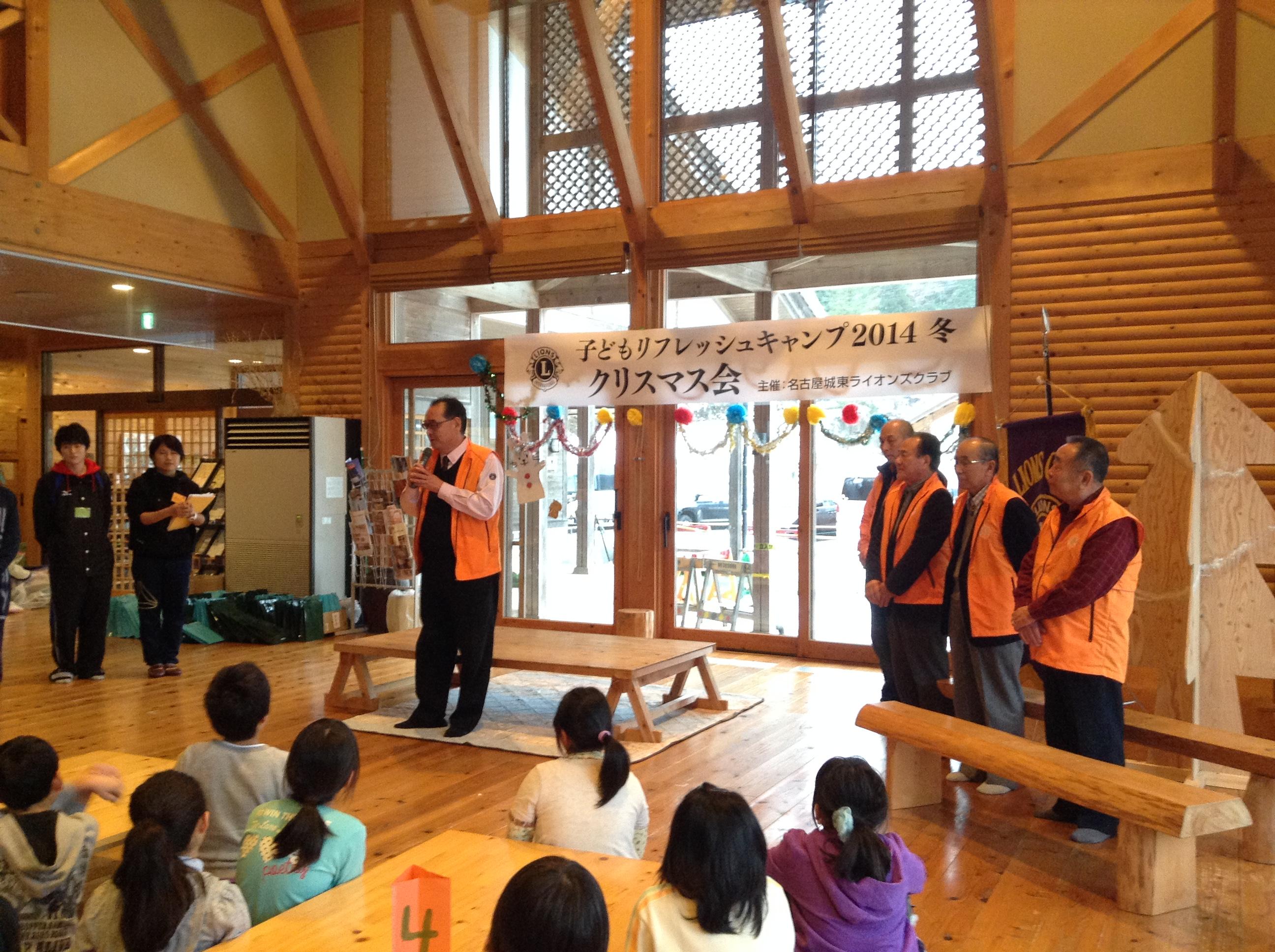 東日本大震災支援NPO主催のウィンターキャンプ会場にて